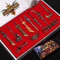 Набор брелков League Of Legends