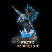 World of Warcraft Pet: FROST WYRM PET (Фигурки петов: ледяной дракончик)