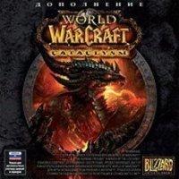 World of Warcraft: Cataclysm (RU)  (коробка с диском без ключа)