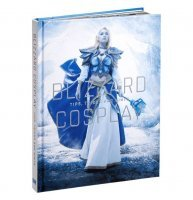 Книга Blizzard Cosplay: Tips, Tricks and Hints Hardcover (Твёрдый переплёт) (Eng)