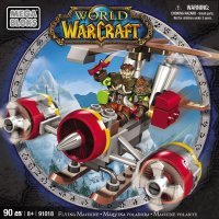Mega Bloks World of Warcraft:  Flying Machine Set